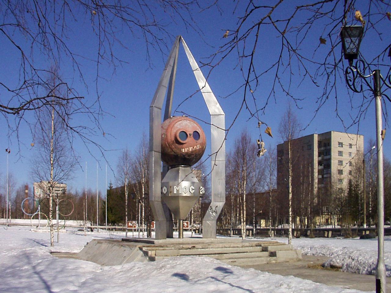 Официальный сайт городского округа Архангельской области «Мирный» | 960x1280