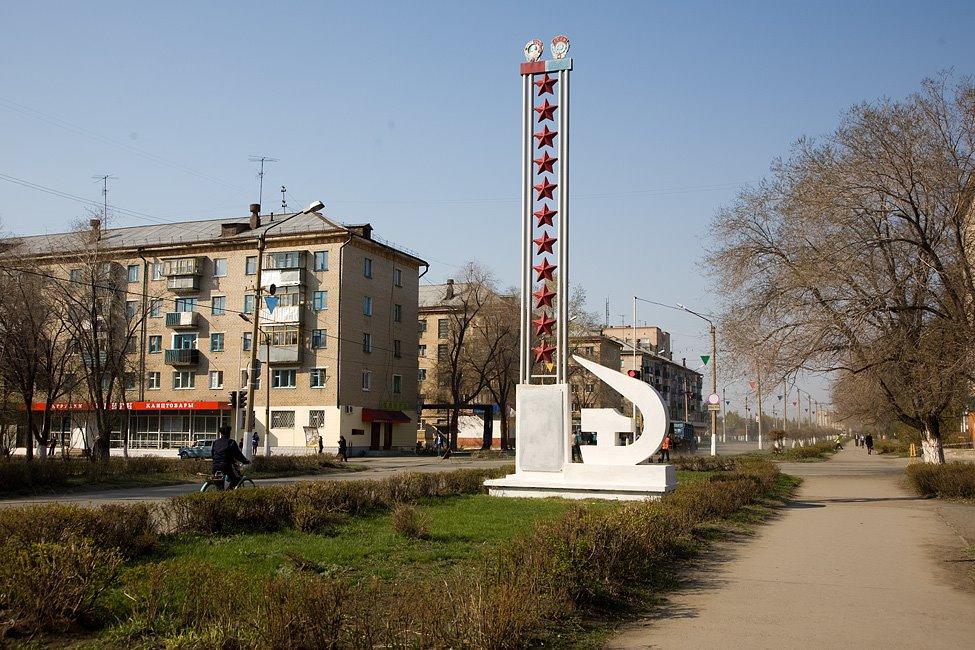 город гай оренбургская область фото цельный тракторный комбайн