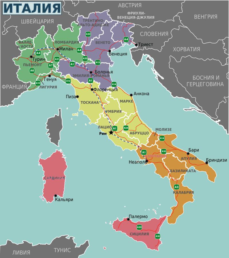 Играть на карте италии купить лицензию на казино онлайн