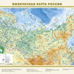 Физическая карта России-min