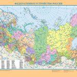Карта регионов и областей России Федеративное устройство РФ-min (1)