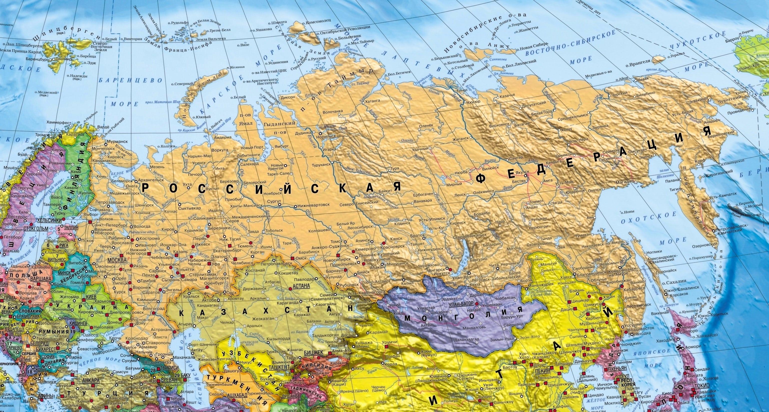 железобетонные территория рф на карте мира фото всю голову сломала