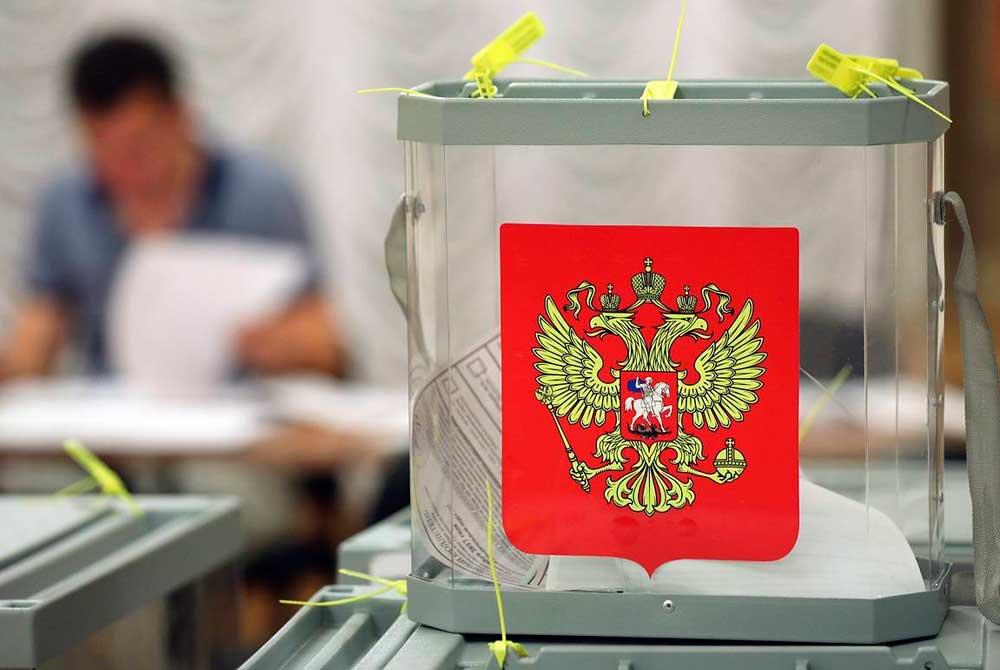 Выборы в единый день голосования 19 сентября 2021
