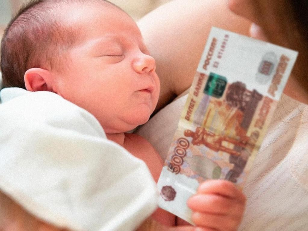Единовременное пособие при рождении ребёнка в 2021 году