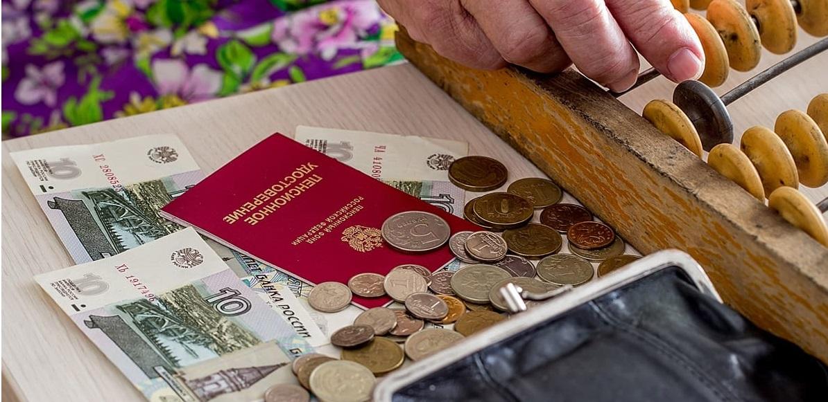 Когда пенсионеру исполняется 80 лет какую доплату к пенсии он получит что такое минимальная пенсия и какой ее размер