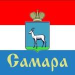 Флаг с гербом Самары