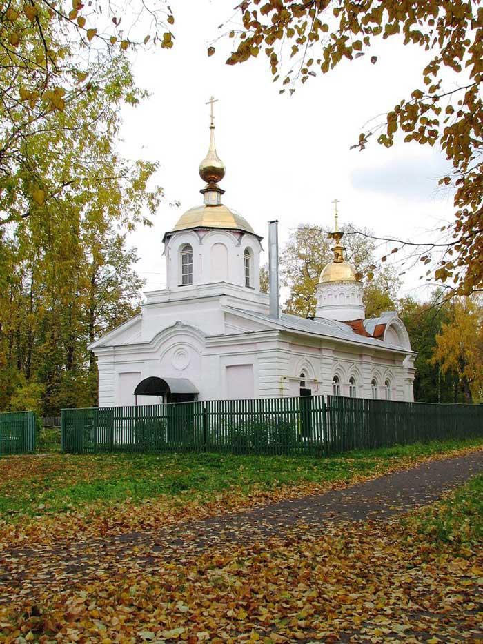 Москва расписание праздников