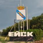 Eysk3