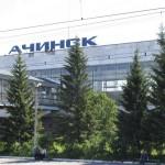 achinsk17