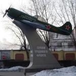 Каменск-Уральский13