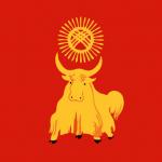 Кызыл02