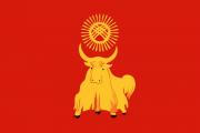 Карта Кызыла подробно с улицами, домами и районами