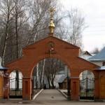 Новомосковск11