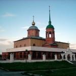 Новомосковск14