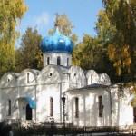 Новомосковск16