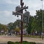 Новомосковск18