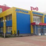 Новомосковск20