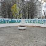 Сыктывкар17