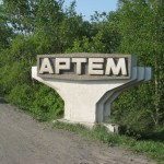artem03