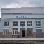 asbest10
