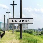 bataysk14