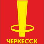 cherkessk01