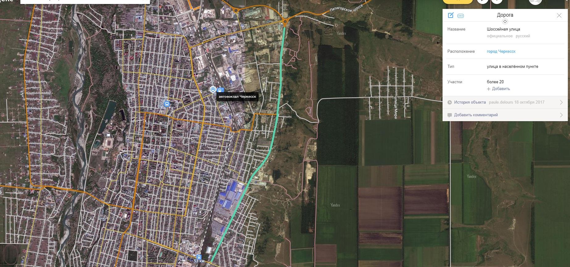 Карта Улицы Шоссейная Черкесска