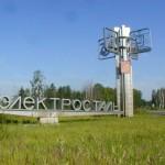 elektrostal11