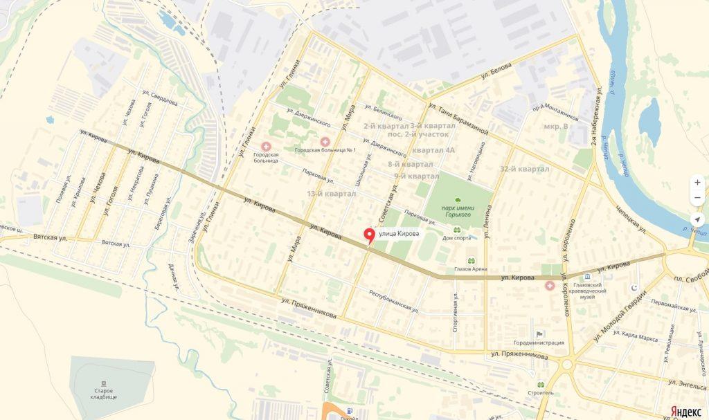 Карта Улицы Кирова Глазова