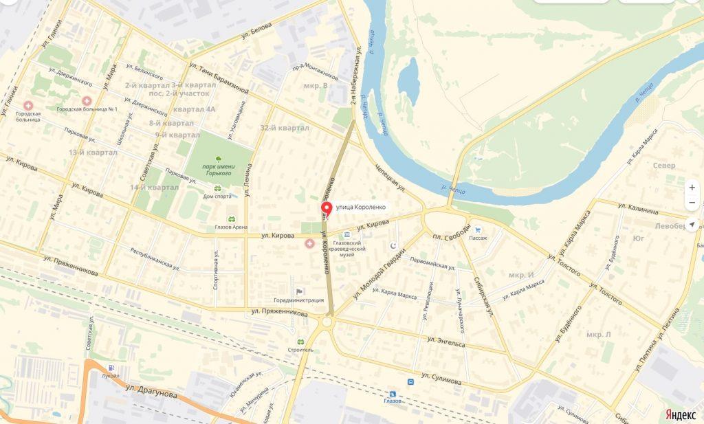 Карта Улицы Короленко Глазова