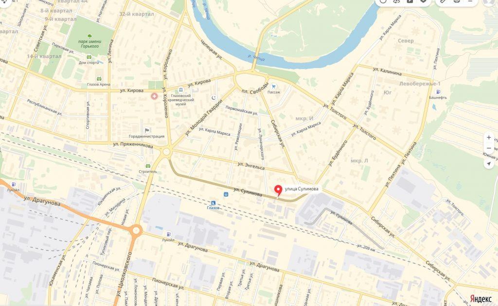 Карта Улицы Сулимова Глазова