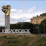 kislovodsk04