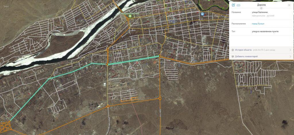 Улица Калинина Кызыл