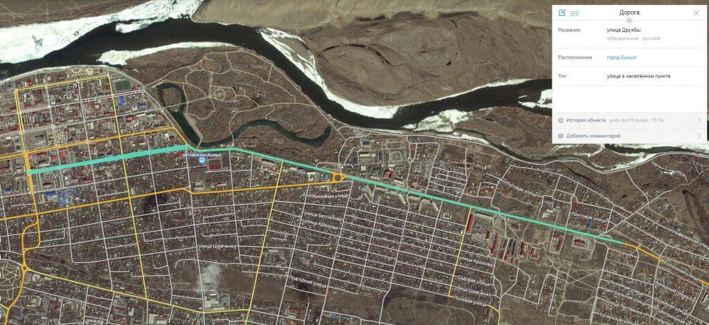 улицаДружбы Кызыл