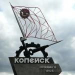 kopeysk05