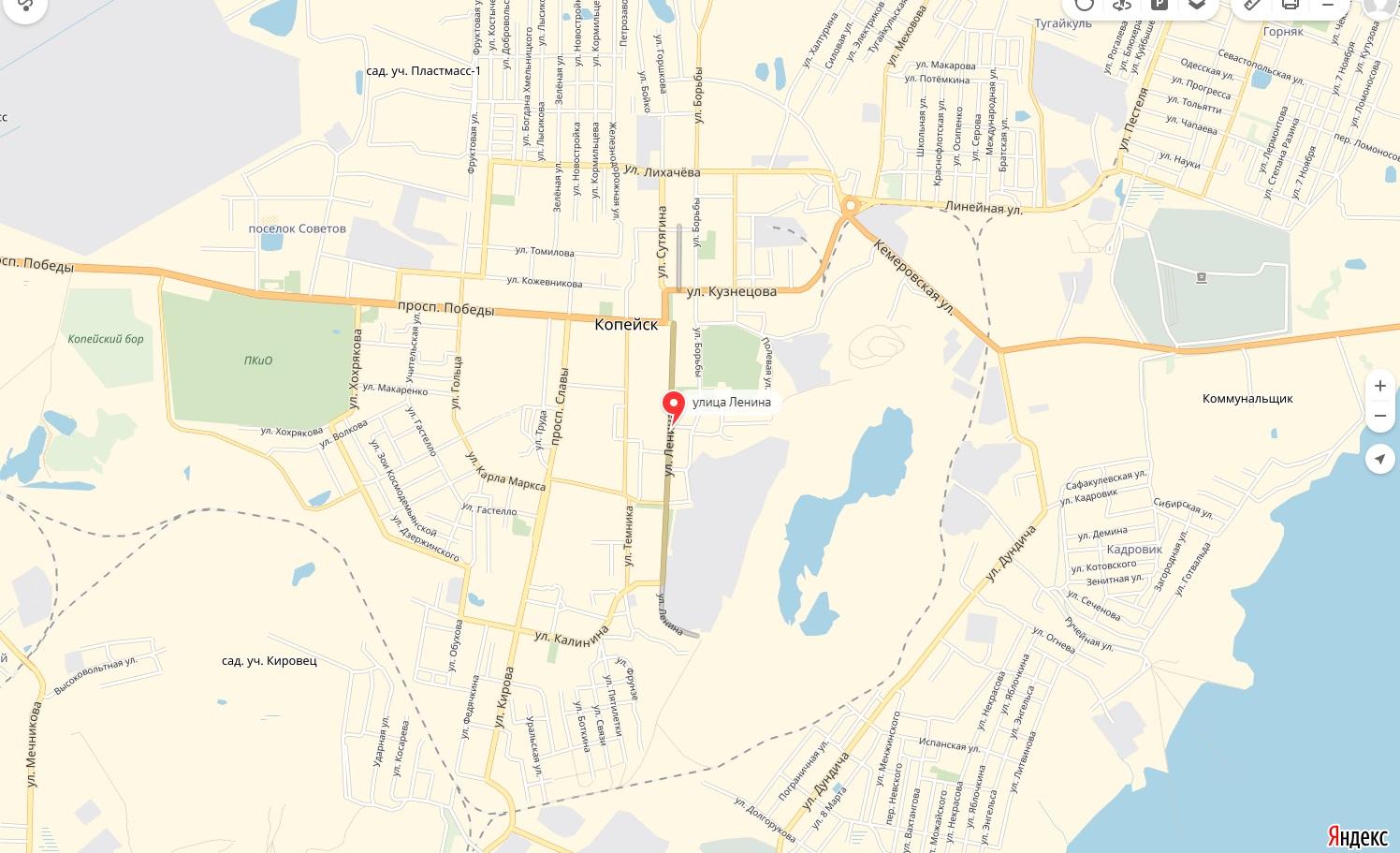 Карта Улицы Ленина Копейска