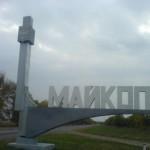 maykop05