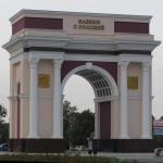 nalchik15