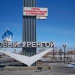 noviy-urengoy18