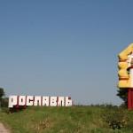 roslavl14
