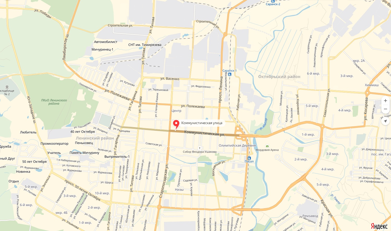 карта улицы Коммунистическая Саранск
