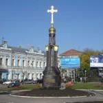ulyanovsk04