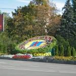 ulyanovsk15