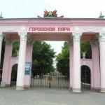 ussuriysk11