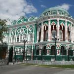 yekaterinburg05