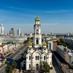 yekaterinburg10
