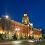 yekaterinburg14