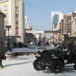 yekaterinburg15