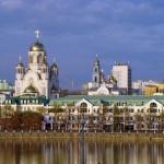 yekaterinburg17