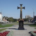 Николаев10
